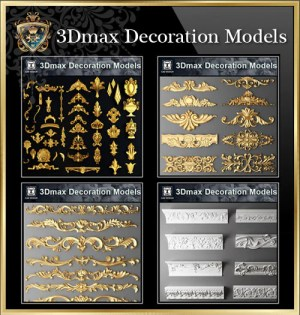 【All 3D Max Decoration Models Bundle】(Best Recommanded!!)