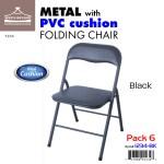 1234 Bk Pvc Cushion Folding Chairs Black Case Pack 6 Pcs