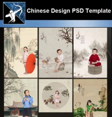 Chinese Design PSD Template