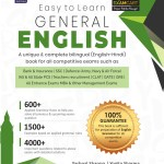 General English Guidebook 2019 For All Competitive Exams Cb264 Examcart