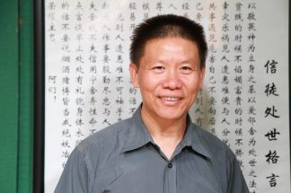 China Aid's Bob Fu and Family Receives Death Threats for Criticizing Communist Country's Persecution of Christian