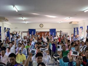 Obstacles and opposition include Kingdom enlargement in Laos - Mission Community Information