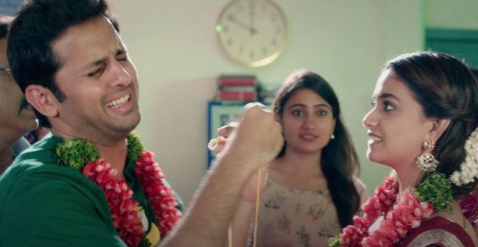 Rank Download the full movie 480p 720p Tamilrockers
