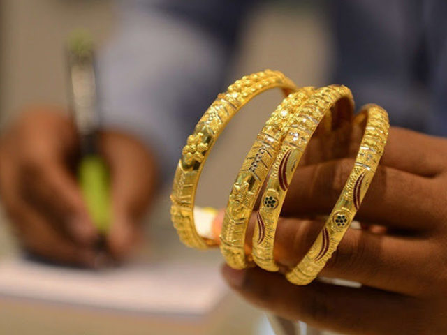 Gold Prices Surge-Telugu Business News Today-09/17
