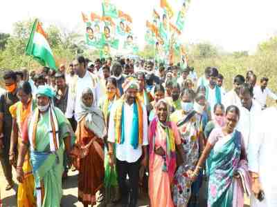 Revanth Writes To KCR Asking For Pension To Widows