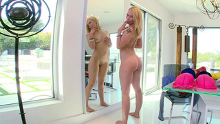 Dakota James undressing and showing off her new lingerie image