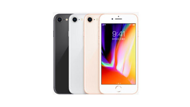 au版iPhone 8のSIMロック解除方法は?SIMフリー化&格安SIM(MVNO)で ...