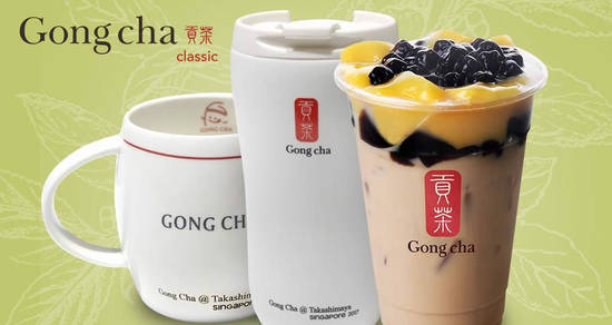Gong Cha feat 2 6 Dec 2017