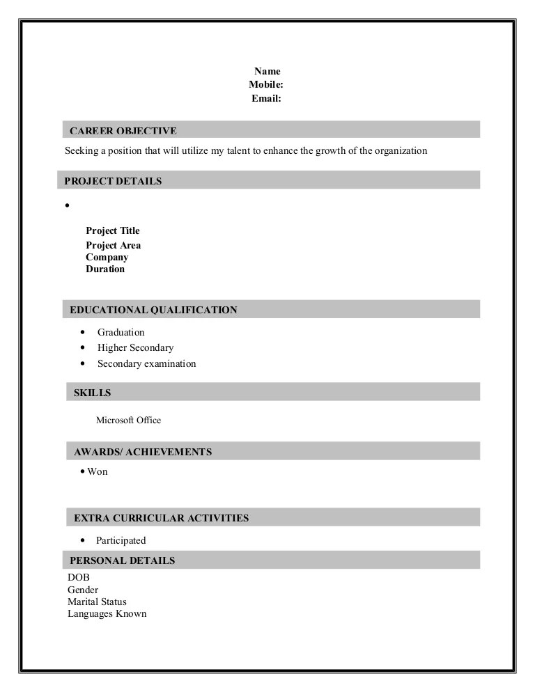 job resume for freshers home sample resume format for engineering