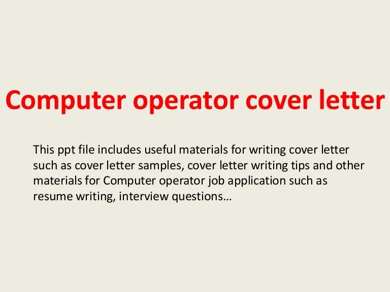 Cover Letter Examples Data Entry Operator