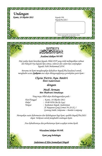 Contoh Surat Undangan Syukuran Pernikahan 1