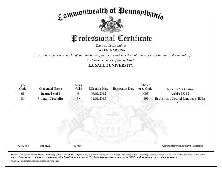 Esl Certificate K 12