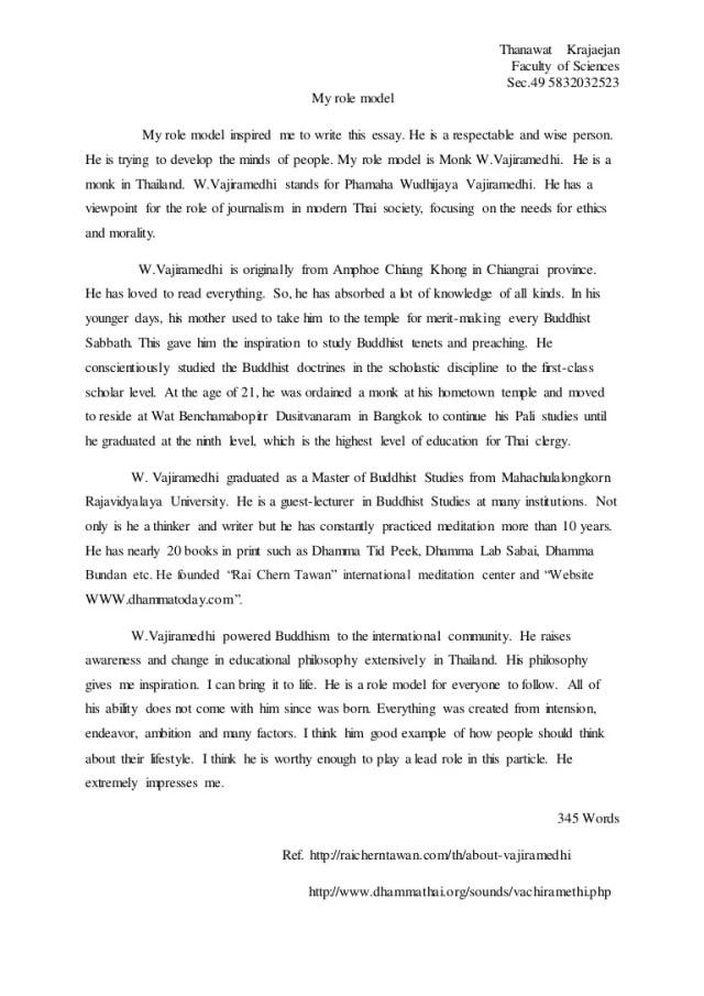 essay on role model - Manco