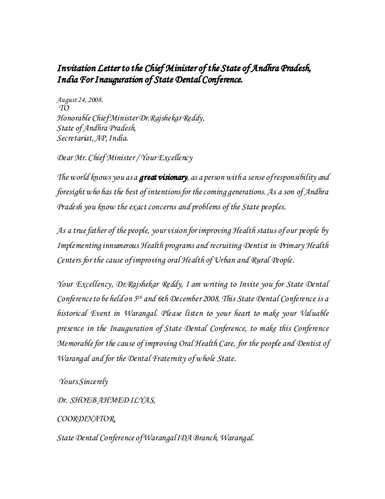 invitation letter to the chief minister