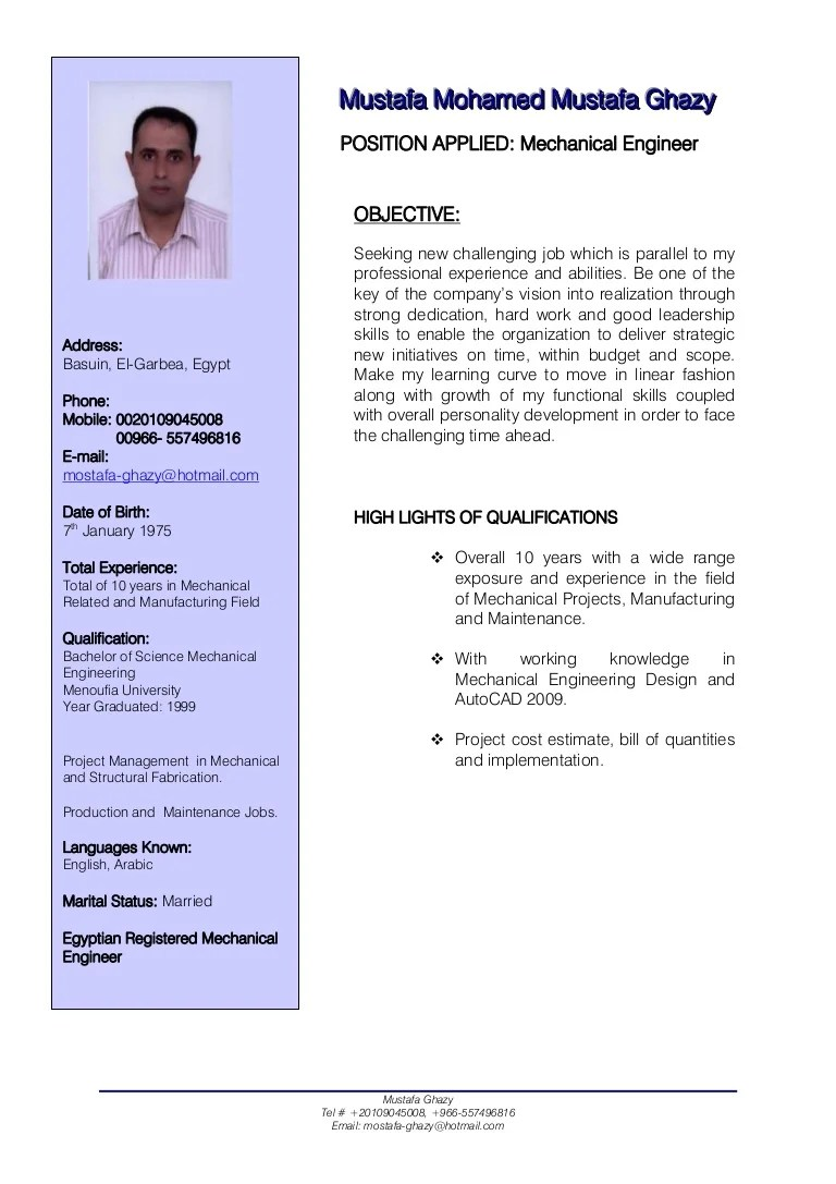 civil engineer resume format the best resume format for engineers