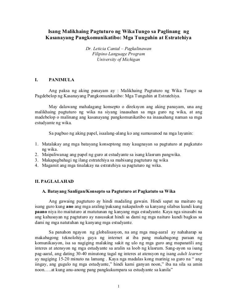 anong tagalog ng curriculum vitae