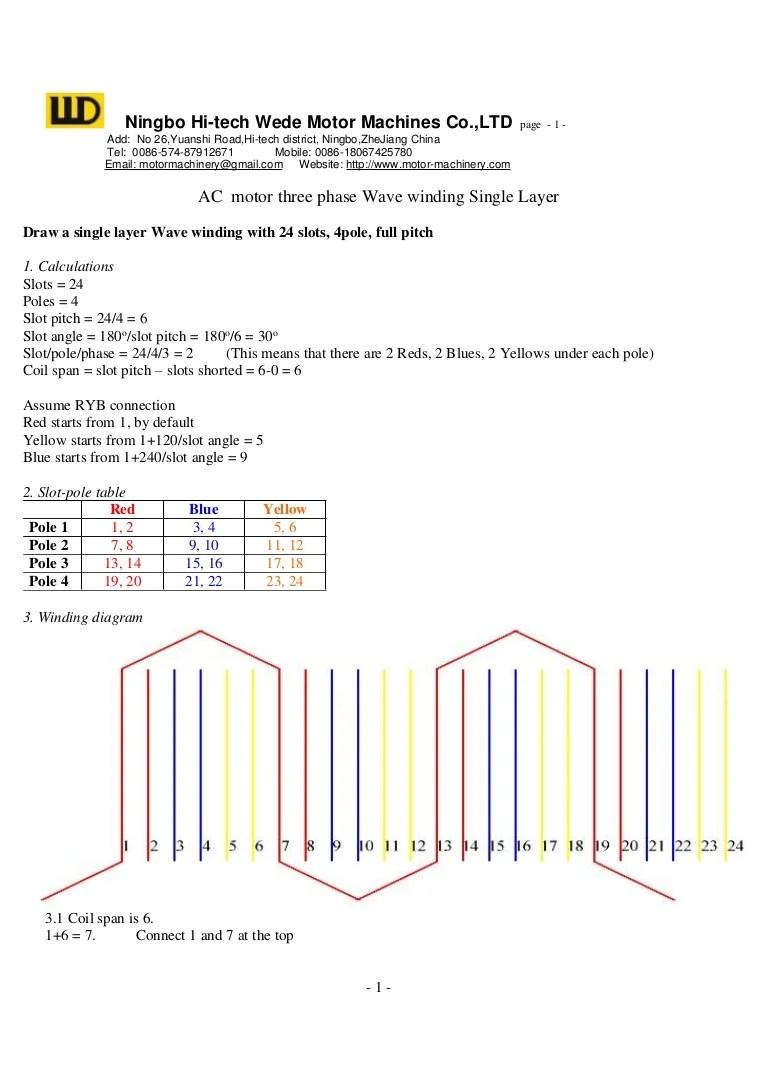 Motor Electric Brushless Single Phase Diagram