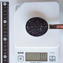 ごま - カロリー計算/栄養成分   カロリーSlism