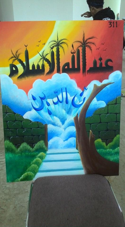 Kaligrafi Anak Sd : kaligrafi, Lomba, Kaligrafi, Membuat, Untuk