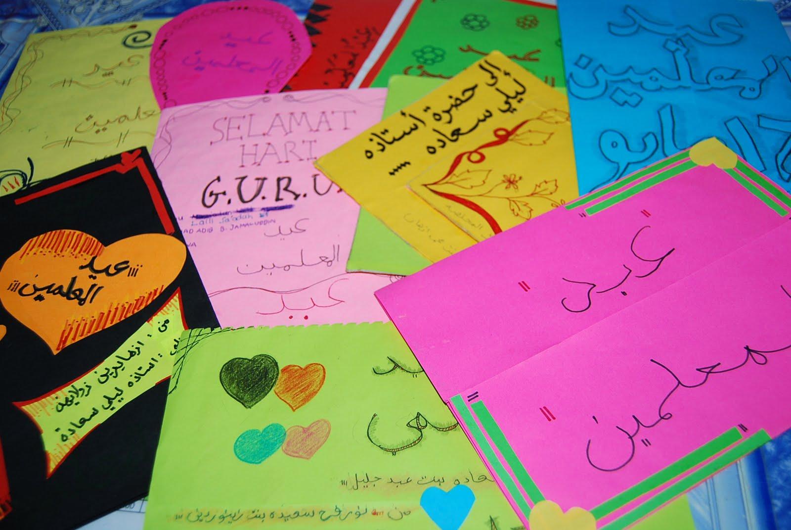Selamat Hari Guru Dalam Bahasa Arab San Coiy