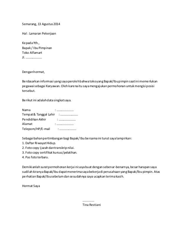 Kumpulan Surat Lamaran Kerja Penjaga Toko Dalam Bahasa Inggris Kumpulan Contoh Surat Lamaran Pekerjaan