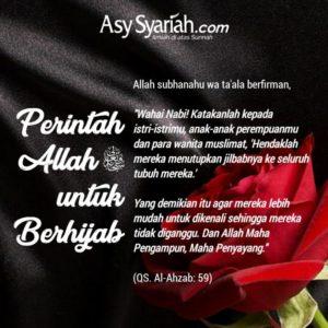 wajibnya berjilbab atau berhijab bagi muslimah