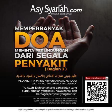 doa minta perlindungan dari segala penyakit