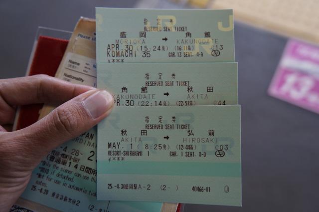 Tikete yang harus saya pesan sehari sebelumnya agar bisa naik si kereta awesome ini XD