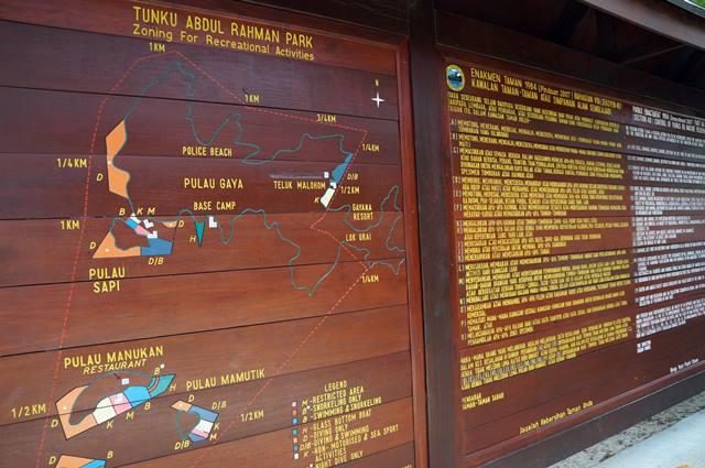 Peta area Taman Nasional Tunku Abdul Rahman