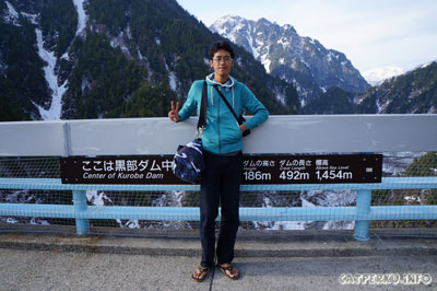 Titik tengah dari Kurobe Dam!