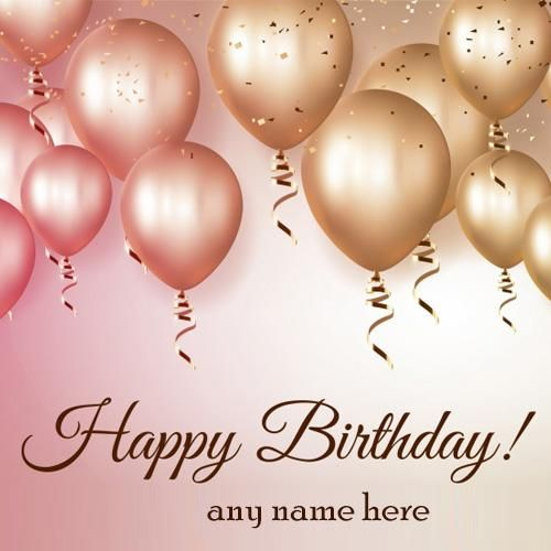 Birthday Celebration Wallpapers Free Download