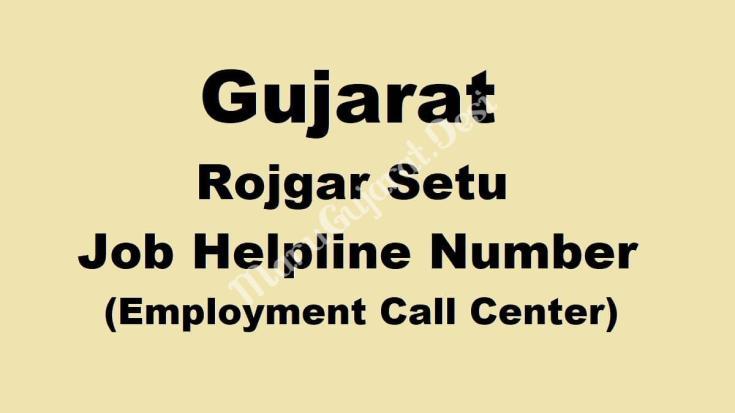 Gujarat Rojgar Setu Call Center