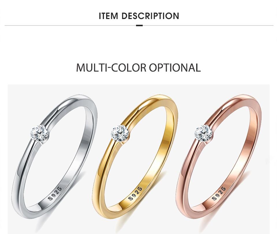 Women's Cute Free Engraving Rings