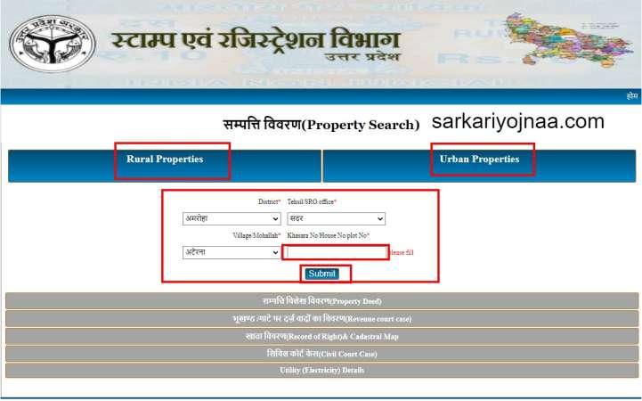 IGRS UP Property Search, igrsup.gov.in