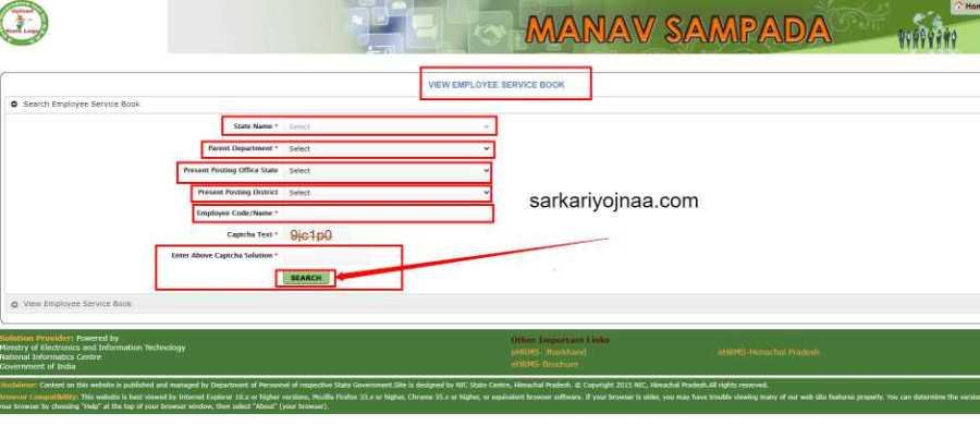 Manav Sampada service book