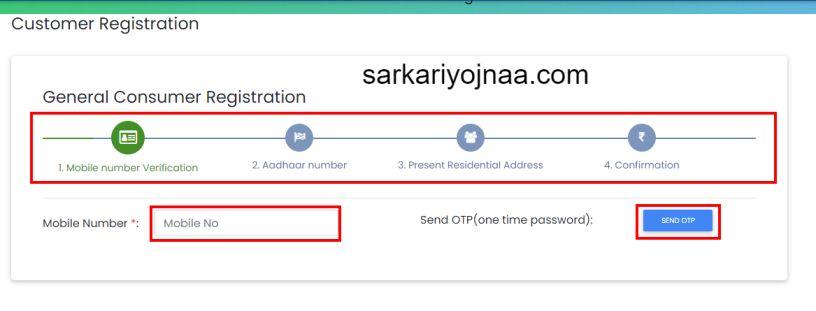 AP Sand Genral Consumer registration , sand.ap.gov.in portal
