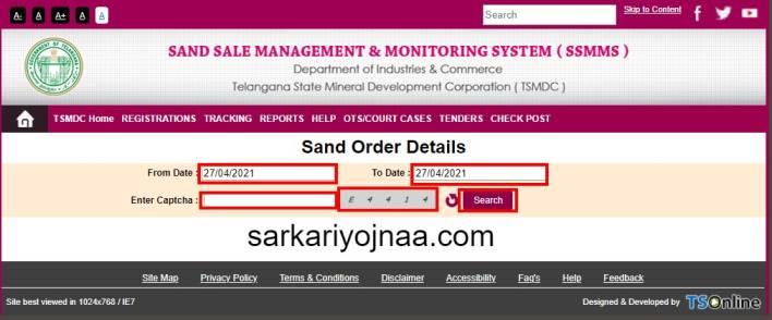 Sand order details SSMMS Portal