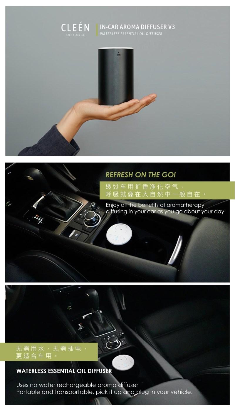 Cleen In-car V3-1.jpg