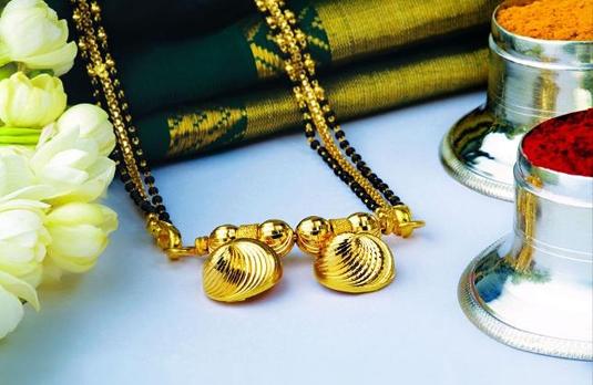 Mangalsutra The Hindu Symbol Of Matrimony Indian