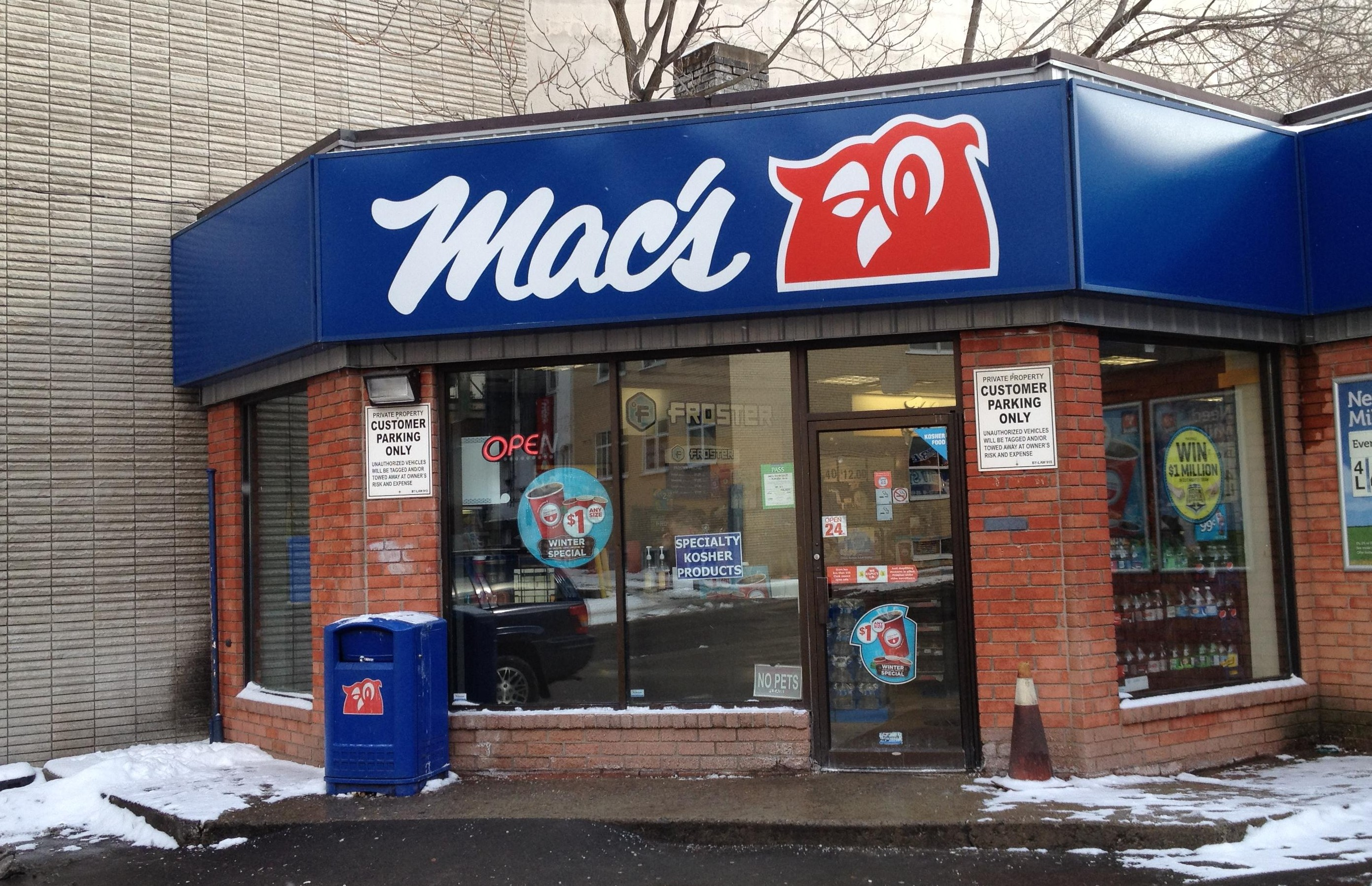 ISign Proximity Advertising Heads To Macs Strategy