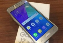 Photo of Cara Screenshot Samsung J2 Prime Paling Cepat dan Mudah