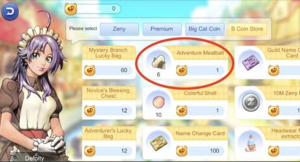 beli adventure meatballs dengan big cat coins