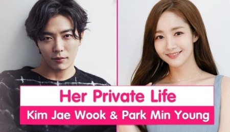 her private life (2019)