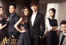 Photo of Situs Download Drama China Terbaik Lengkap dengan Subtitle