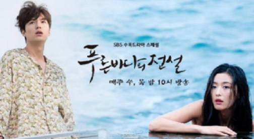 legend of the blue sea (2016)