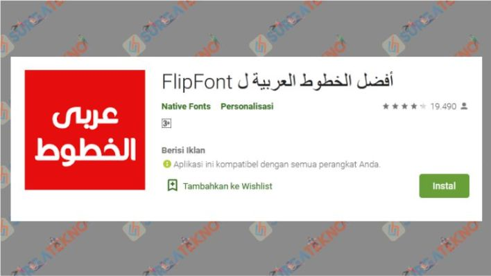Best Arabic Fonts for Android