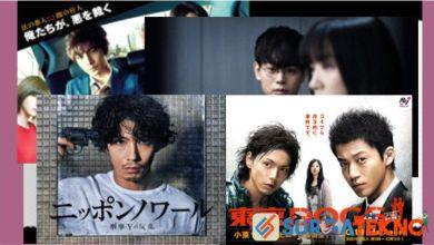 Photo of 10 Rekomendasi Drama Jepang Bertema Detektif