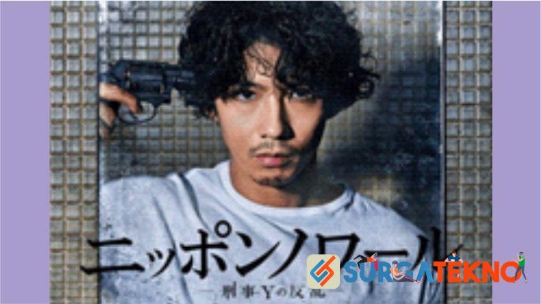 Nippon Noir (2019)