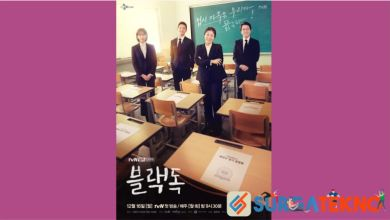 Photo of Sinopsis Black Dog: Being A Teacher (2018 – 2020)