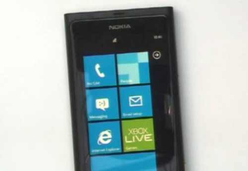 """""""Sea Ray"""" Bringing Microsoft and Nokia Back to the Surface"""